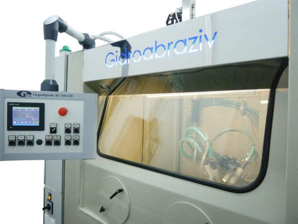 Система управления гидроабразивной установки КС-150АП