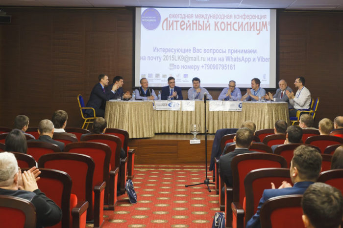 Презентация технологии гидроабразивной очистки поверхности на IX Международном Литейном Консилиуме