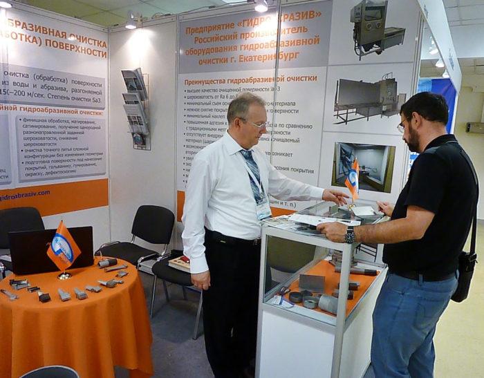 Международная выставка «Металлообработка» - 2015