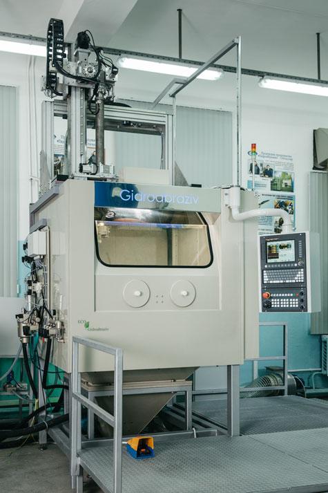 Установка для дробенаклепа КС-150А/5D