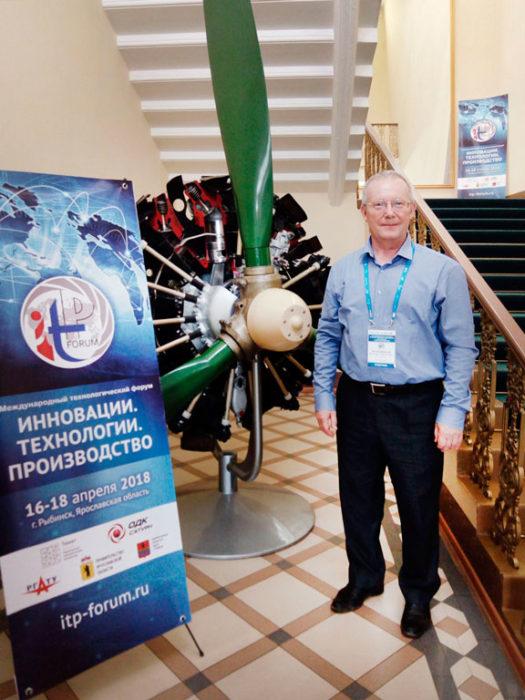 Бронщиков Евгений Геннадьевич