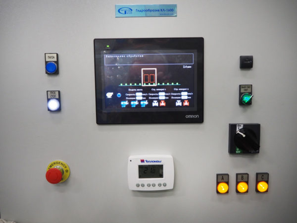 Пульт оператора установки КЛ-1600
