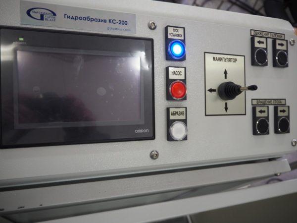 Пульт управления КС-200